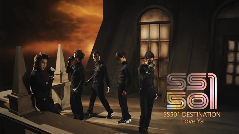 SS501 – LoveYa
