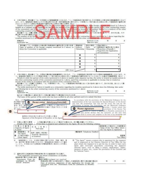 Contoh cara mengisi formulir untuk individu 2