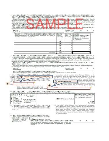 Contoh cara mengisi formulir untuk perusahaan 2
