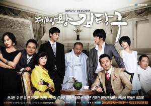Bread, Love & Dream Drama Favoritku