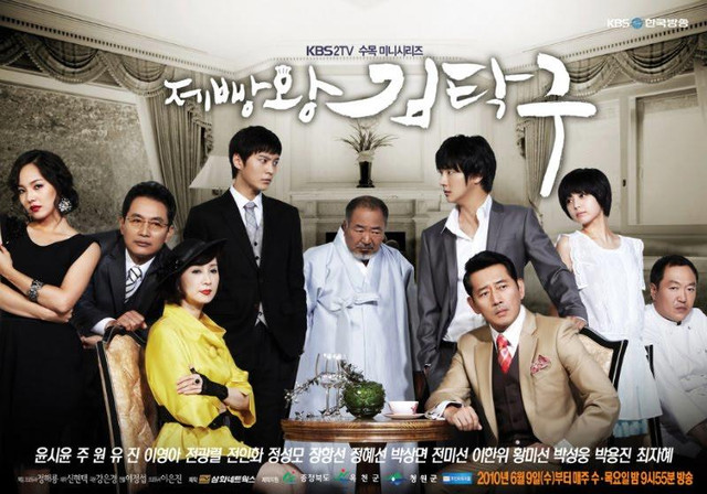 Bread, Love & Dream | Drama Favoritku