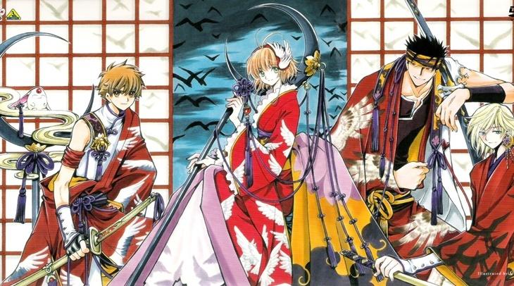 CLAMP – 4 Mangaka in 1 Manga