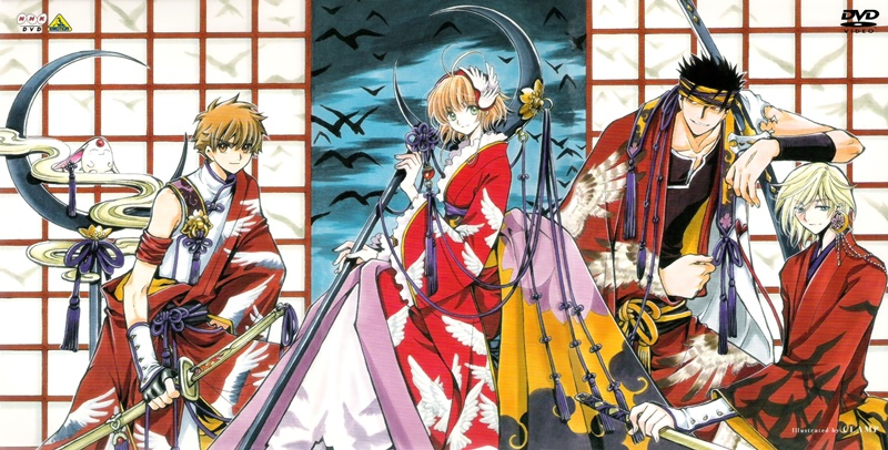 CLAMP – 4 Mangaka in 1 Manga