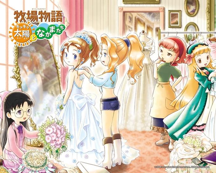 Harvest Moon DS – Sunshine Islands Kumpulkan Semua Sun Stone!