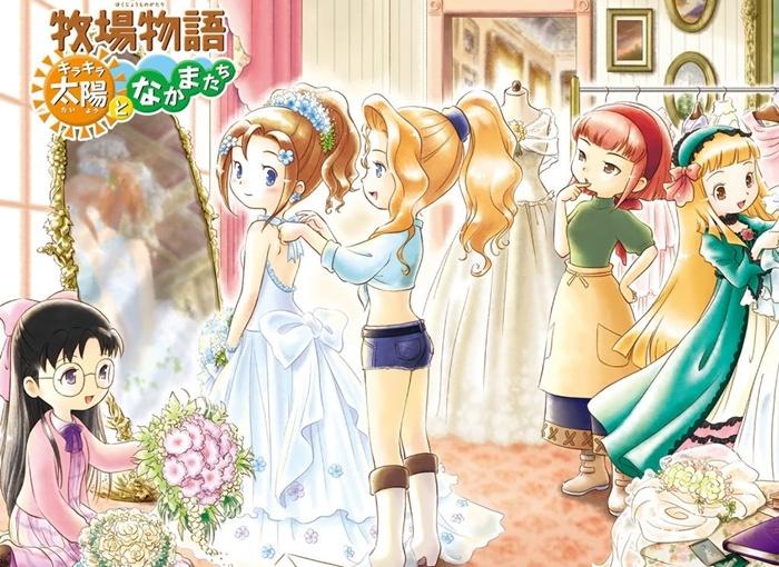 Harvest Moon DS – Sunshine Islands | Kumpulkan Semua SunStone!