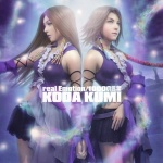 Koda Kumi - Real Emotion