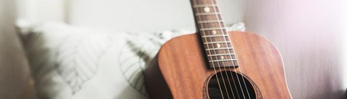 Tips Membeli Gitar Akustik