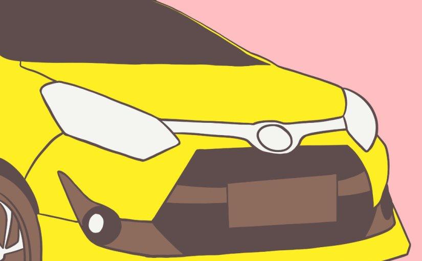 Mobil Agya Yang Cocok Buat KalanganMuda